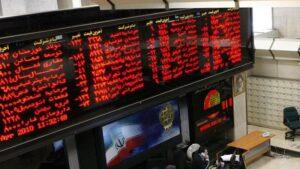 کارشناس بازارهای مالی ایران: رمزارزها بهترین جایگزین بورس در حال حاضر